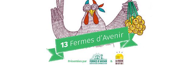 Le concours 'Fermes d'avenir' pour mettre en lumière les modèles agricoles de demain