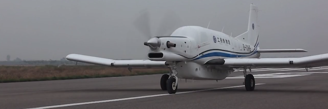 L'AT200, le plus grand drone cargo du monde, a pris son envol