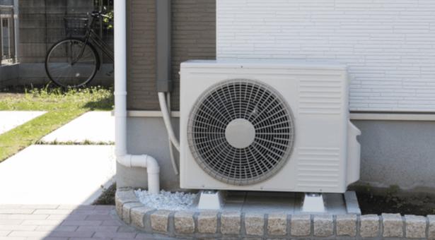 coefficient thermique pompe à chaleur