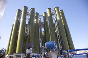 Bio-reacteur d'algues (bio-fuel system)