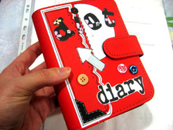 diet-diary