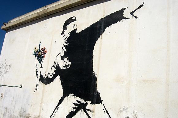 banksy-bouquet-flowers-jerusalem-revolution