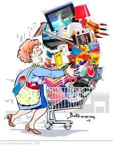 consommateur irrationnel