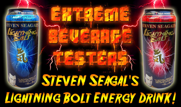 lightning-bolt-steven-seagal