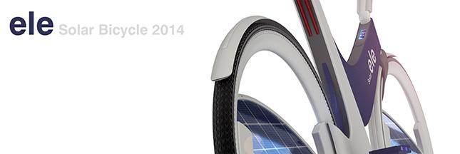Insolite : Ele, un vélo électrique qui fonctionne à l'énergie solaire