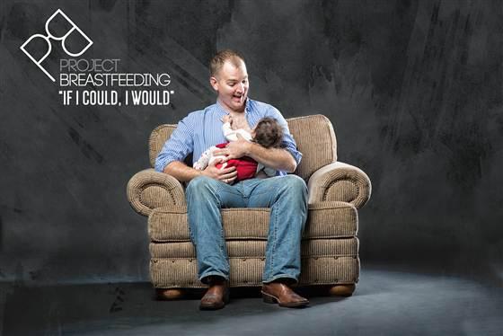 Père allaitant 1