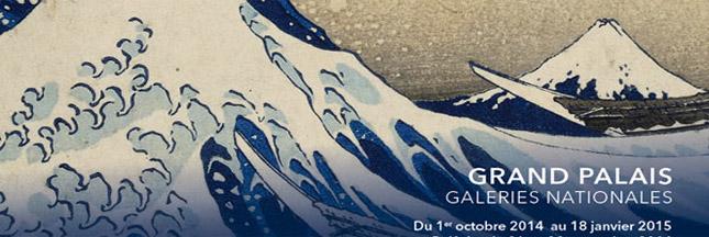 Quand la nature inspire le peintre Hokusai -