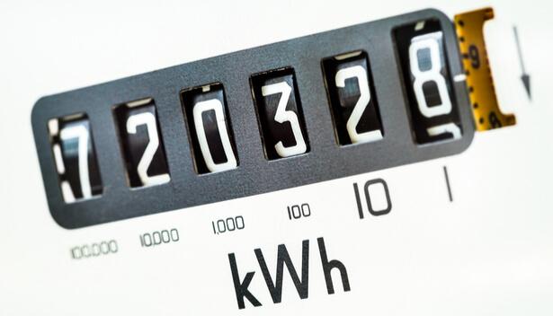 unités de mesure énergie
