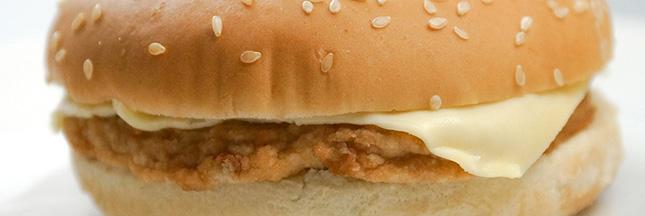 6 ans après, le dernier cheeseburger McDonald's d'Islande pourrit encore