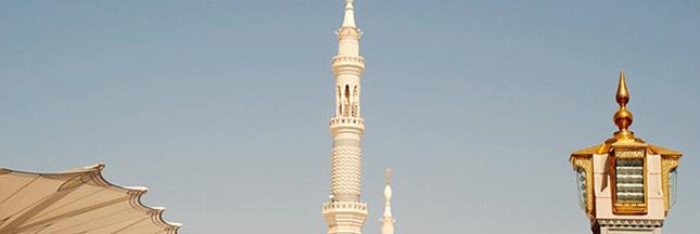mecque-religion-musulmane-musulman-halal-ramadan-priere-mosquee