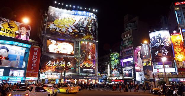 habitat III, Taïwan, centre urbain, mégalopole