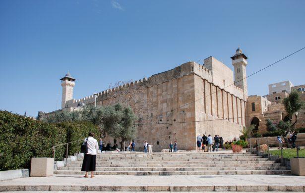 h2bron, Cisjordanie