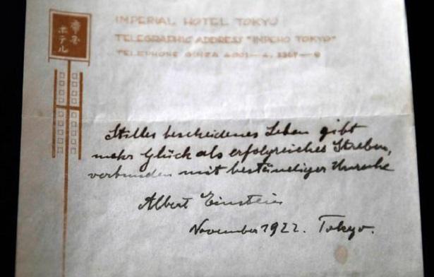 Note sur le bonheur écrite par Einstein