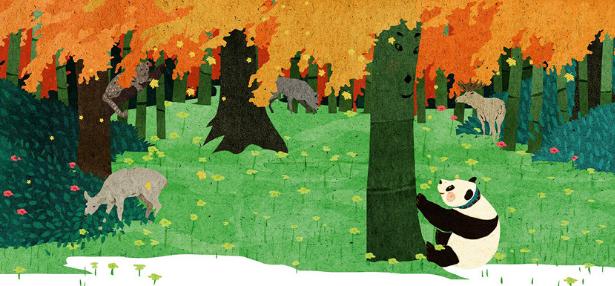 Géant - Le panda de la forêt enchantée
