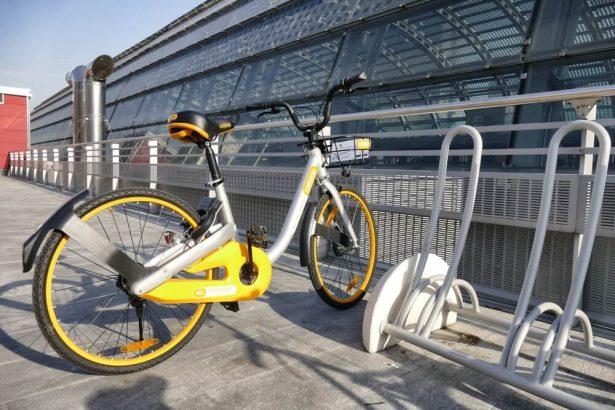 vélo sans borne