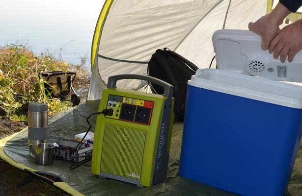 Batterie à recharge solaire