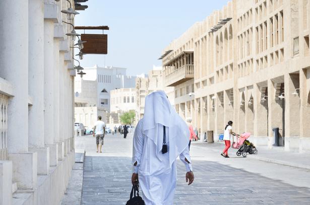 qatar climatisation