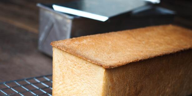 recette pain de mie shutterstock 1012480750 - Recipe: very soft and delicious homemade sandwich bread - consoGlobe