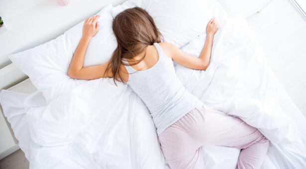 position pour dormir